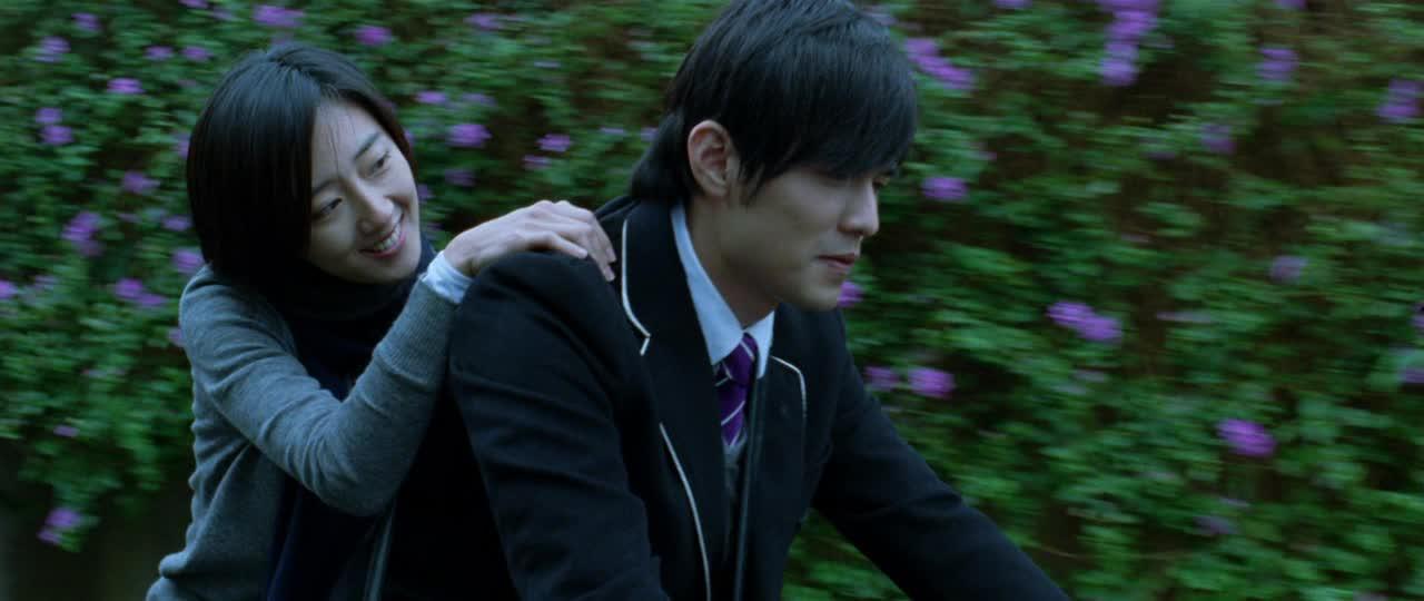 Bí mật không thể nói (2007)